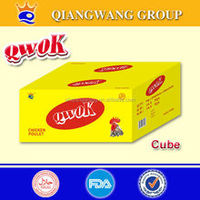 10G/CUBE*60*12 HALAL CURRY ONION/CREVETTE COOING CUBE SEASONING CUBE BOUILLON SEASONING CUBECUBE CUBE WENDY WEN