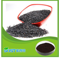 food supplement pure natural black rice extract