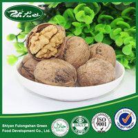 100% Natural Dried Organic blanched walnut meat