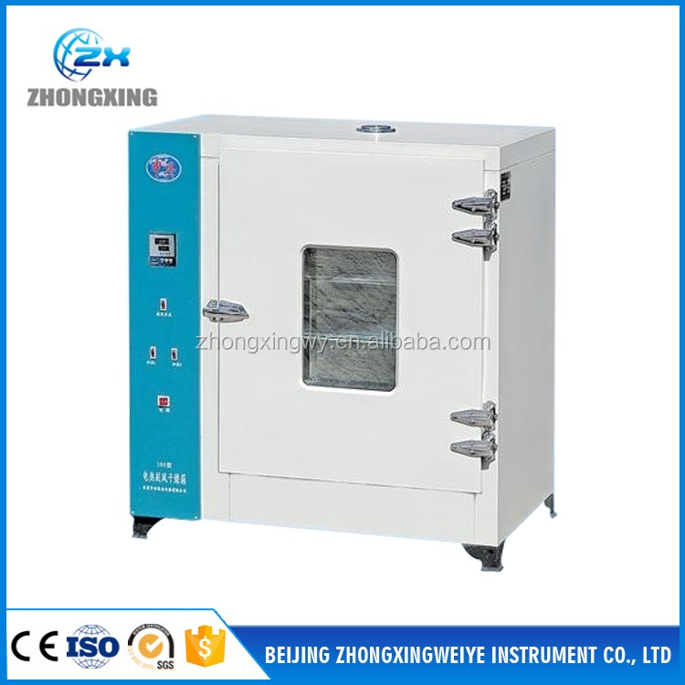 New products on China market drying oven,laboratory drying oven,vacuum drying oven