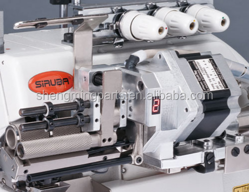 Siruba Computerized Automatic Elastic Attaching Multi-Function Industrial Overlock Sewing Machine