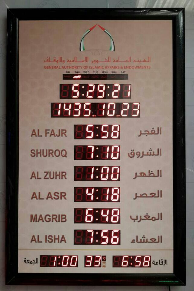 digital display systems clock instructions