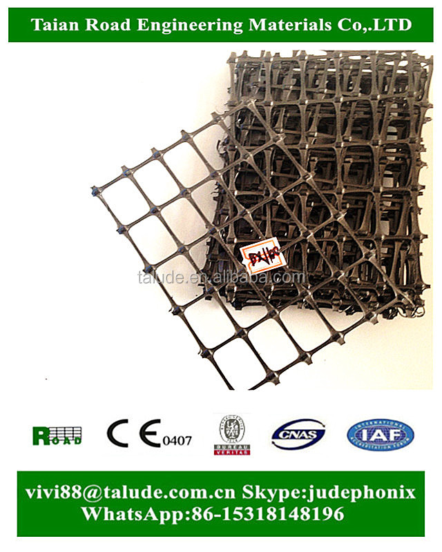 PP Multiaxial tx160 geogrid price for roadbed reinforcement