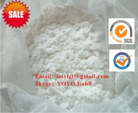 CAS 139755-83-2 Sex powder sildenafil powder /Sildenafil citrate