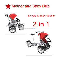 folding bicycle stroller Bike road bike 3 wheel mother and baby bicycle