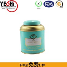 Customize Designed Cylinder Tea Coffee Packaging Tin Box