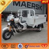 Heavy duty gas motor 200cc cruiser motorcycle for sale