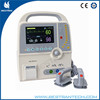 China BT-9000C hospital cheap defibrillator with monitor ce iso portable aed defibrillator with display