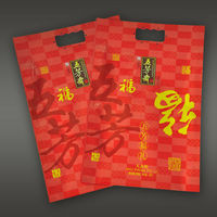 5KG Printing/Plain Plastic Laminated Plastic Thick Rice Bag 10KG Packaging