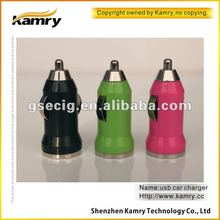 2012 New generation product 5V mini electronic cigarette usb car charger