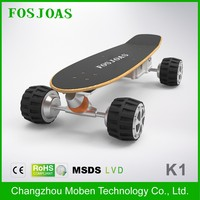 Top quality Airwheel M3 motorized skateboard four wheels electric mobility scooter for sale