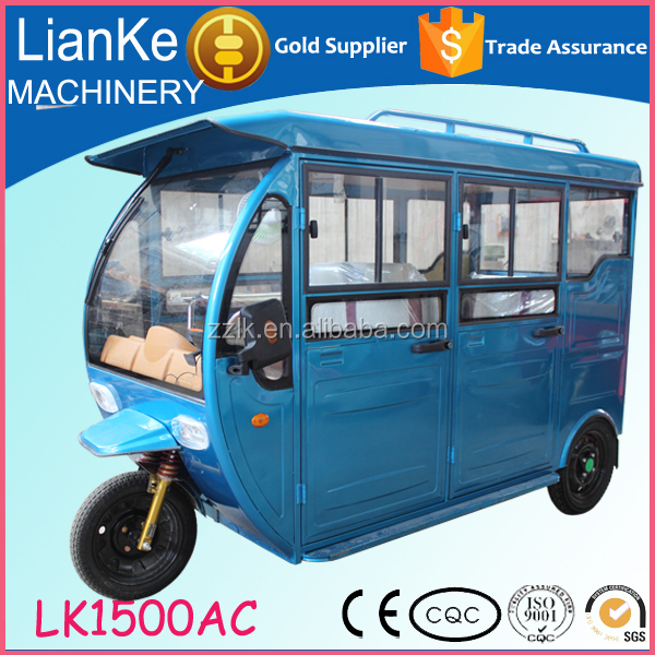 tuk tuk bajaj rickshaw in India/auto rickshaw with lowest price/cheap enclosed electric bicycle