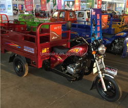 48V ELECTRIC DRIVING TYPE MOTOR TRICYCLE /THREE WHEEL