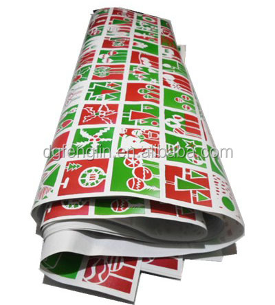 Holiday present packaging paper wrapping paper chinese wholesale