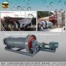 Jinshibao Company CE ISO Certificate Coal Grinding Mill