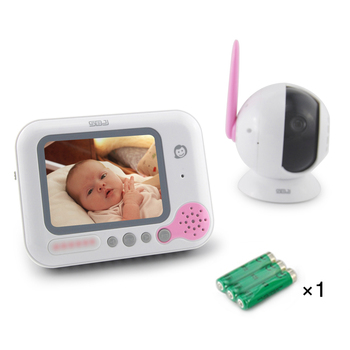 "hq vision digital video baby monitor  with 3.2"" lcd color creen"