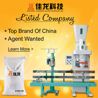 10-25KG Flour packing machine/powder packing machine with conveyor and sewing machine
