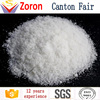 /product-detail/buy-high-quality-sodium-chlorite-25-30-80--60499852231.html