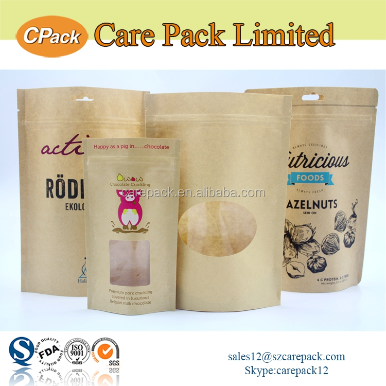 Kraft paper food packaging printing new products
