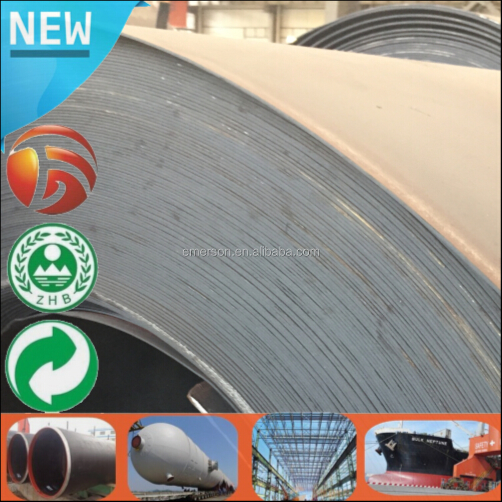 Hot Rolled 4.0*1500mm carbon steel coils/plates ASTM A36 steel coil scrap