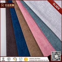 Wholesale discount polyester velvet auto furniture upholstery fabric
