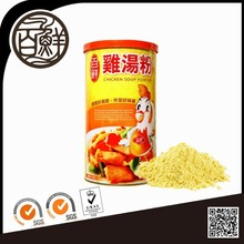 Concentrated instnat chicken essence powder