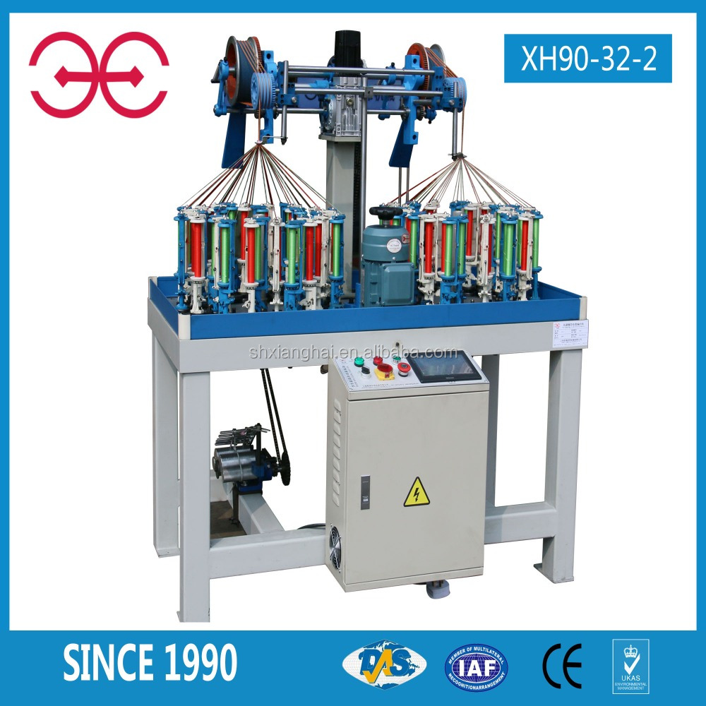 32spindle high speed shoe laces,elastic rope braiding machine