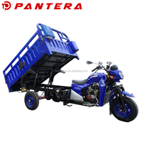 Open Body Motorized 250cc Water Cooled Cargo Tricycle