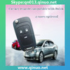 NEW N-X-P series car key fob compatible with Buick smart car key remote QN-RS393X
