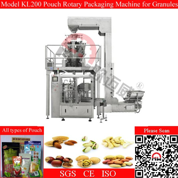 OMW small biscuit packaging machine