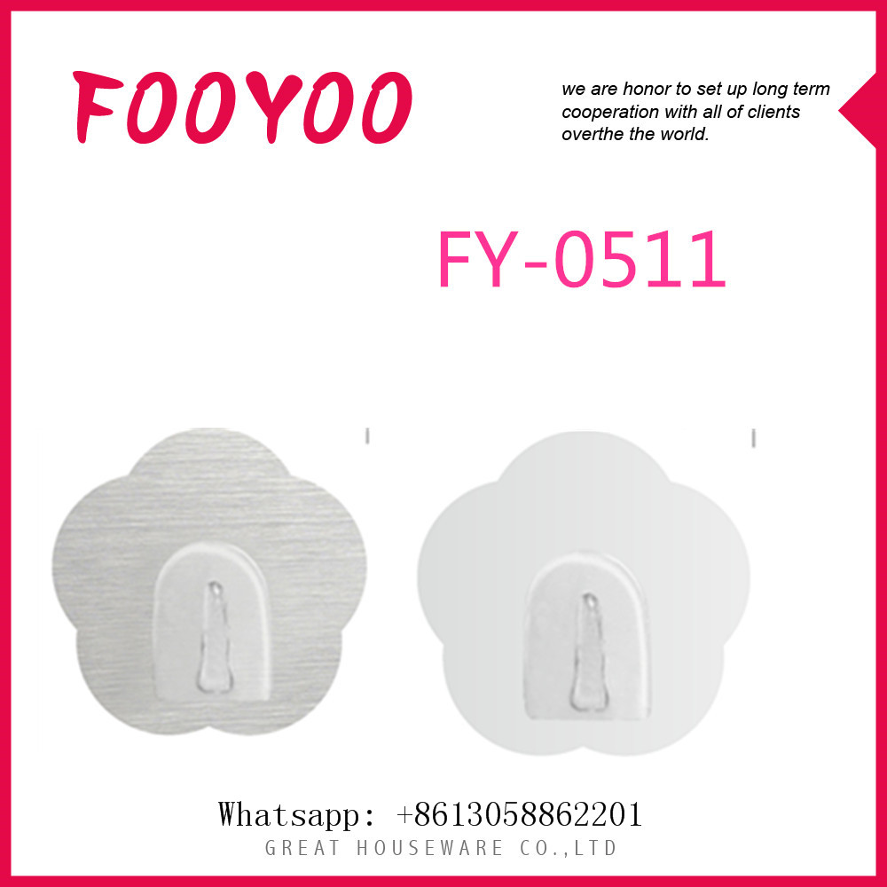 FOOYOO FY-0511 FLOWER DESIGN CLEAR PLASTIC HOOKS MAGIC SMOOTH WALL HOOK