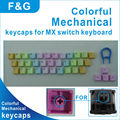 PBT rainbow color keycaps for MX mechanical keyboard
