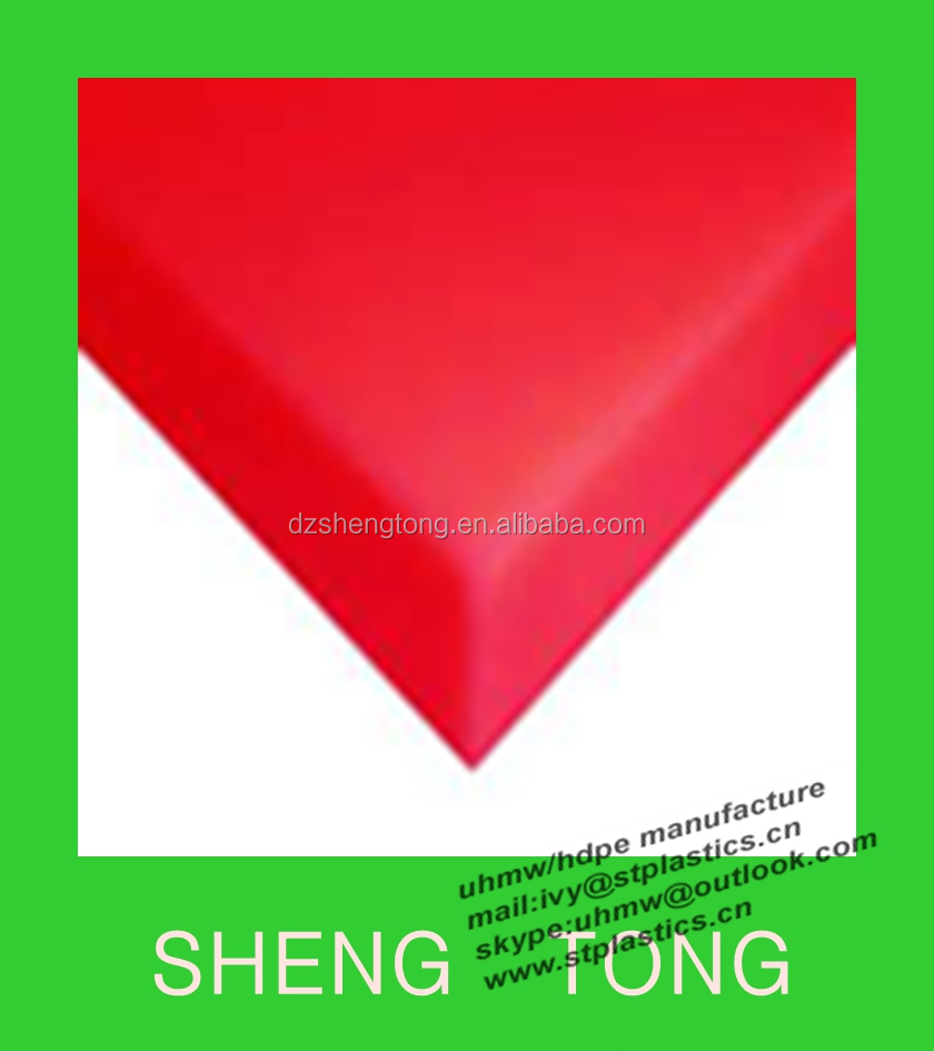 high performance polyethylene, wear strips uhmw, uv resistant pe sheeting