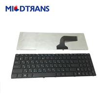 100% Working and NEW Layout RU Russian Laptop Keyboard for ASUS K52 K53