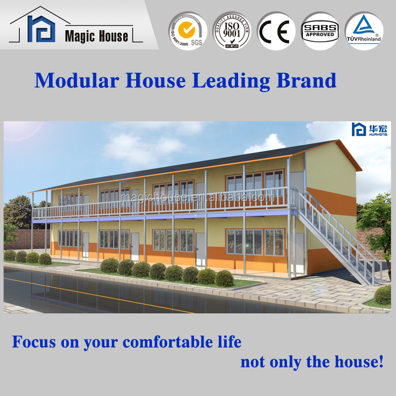 Friendly Movable and metal roofing steel structure modular classrooms