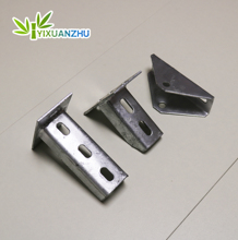 Kits solar panel support brackets hot dip galvanized energy bracket high value ground cement