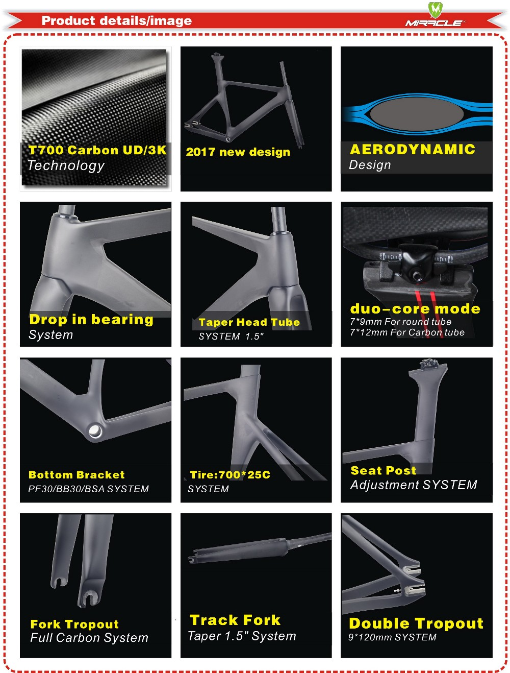 2017 best carbon bike frame Fixed gear bicycle T700 Carbon Fiber Frame/fork/seatpost Aero track frames