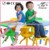 Easy Assembling Scallop Style Plastic Colorful School Table