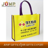 Best selling non woven bags,best quality yellow pet non woven bag