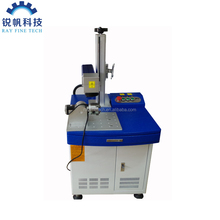 rayfine spoon stainless steel bar code key metal deep marking 30w fiber laser marking machine