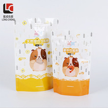 China food packing factory stand up pet food bag custom