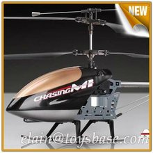 Skytech M1 Alloy Model Helicopter