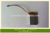 smallest rechargeable li ion battery 3.7v 1200mah for sale