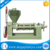 2016 Hot Sell High Efficient Screw Type Mini Oil Presser Oil Press Machine