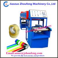 Special offer adhesive packing cellophane sealing BOPP scotch tapemaking machine Skype:annezf1