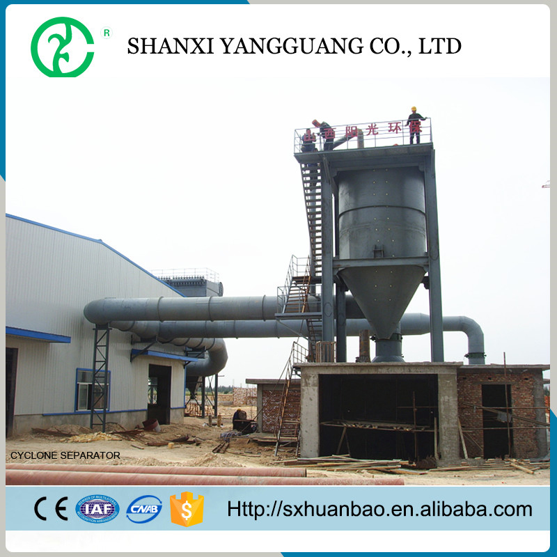 Industrial cyclone dust extractor with low price for wood working made in china