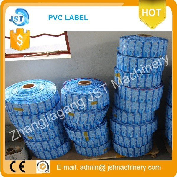 Pvc Printable Label, Pvc Printable Label Suppliers and Manufacturers ...