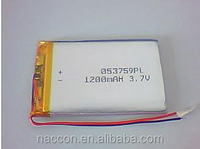 3.7v lithium polymer Battery for air plane2