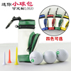 High Quality PU Leather Mini Golf Pouch for 3 Balls, Golf Tee Portable Golf Bag Accessories