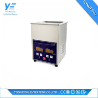 China Made Digital Heating Repair Shop